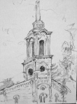 Sketch by Carol Kardon of First Congregational Church of Lee, MA